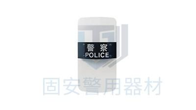 靖江固安:普及PC防暴盾牌在实践应用中的特点