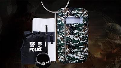 靖江市固安警用器材制造有限公司
