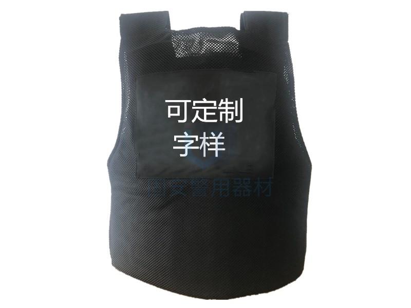 宁波市保安服务公司采购固安夏季防刺服案例