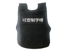 宁波市保安服务公司,采购固安夏季防刺服案例