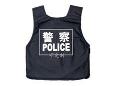 青岛安保公司采购固安防弹衣案例