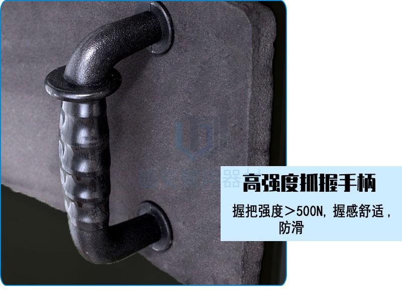 黑色塑料盾牌手柄