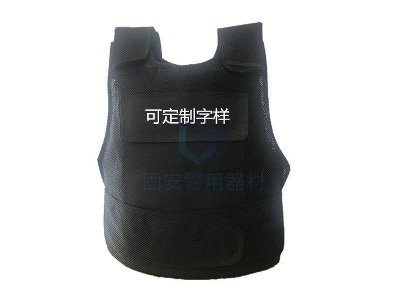 靖江固安是10年的防弹衣生产厂家