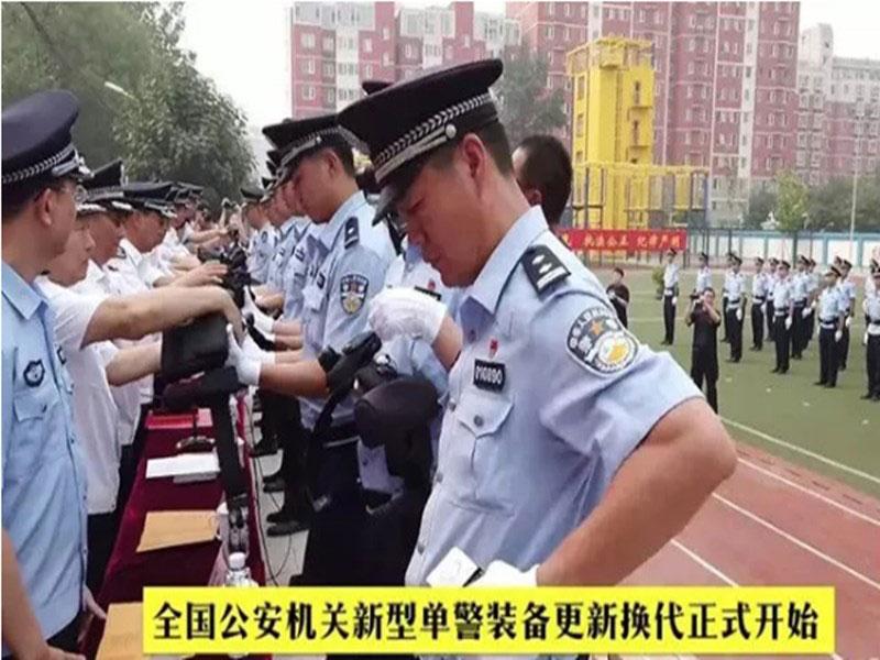 新型单警装备将在全警有序配发!为新中国成立70周年大庆做准备!