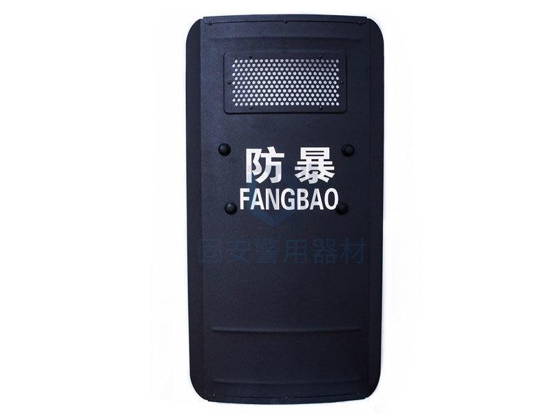 靖江固安:为您打造安全的防护防暴盾牌