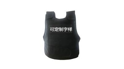 靖江固安警用是防刺服生产厂家