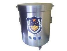 防爆毯和防爆罐的主要作用和不同之处有哪些?