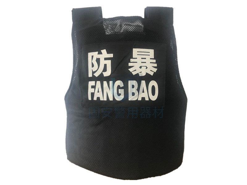 防弹衣的防弹原理 防弹衣的防弹原理 靖江固安警用 防弹衣的防弹原理 防弹衣的防弹原理