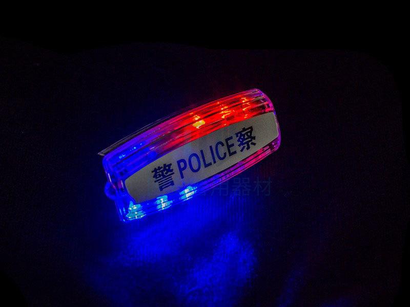 执勤人员为什么要配备警用肩灯?