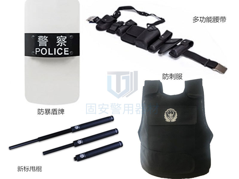 在淘宝上买防护防暴装备靠谱吗?