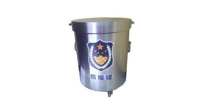靖江固安:简述固安防爆罐的作用
